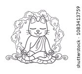 Cute Cat In Meditation. Vector...