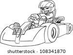 young boy raced on sport kart | Shutterstock .eps vector #108341870
