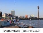 dusseldorf  germany   july 8 ... | Shutterstock . vector #1083419660
