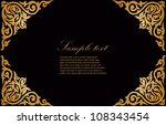 vector ancient greeting card | Shutterstock .eps vector #108343454