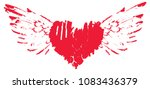Vector red graphic abstract illustration of flying heart with wings with ink blots, drops. Bloody heart and wings with spots and splashes isolated on white background