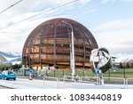 Small photo of Geneva, Switzerland, March 10, 2018 Globe of Science & Innovation in CERN research center, home of Large Hadron Collider (LHC). Sculpture was designed by Canadian artist Gayle Hermick