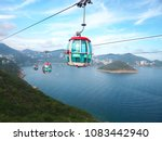 attraction scenery high angle... | Shutterstock . vector #1083442940