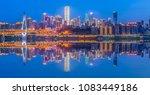 night view of chongqing city... | Shutterstock . vector #1083449186