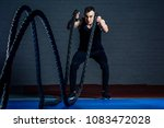 fitness man training with... | Shutterstock . vector #1083472028