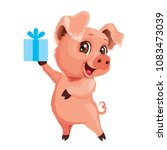 Vector cartoon cute piggy with the gift, vector illustration isolated on white background