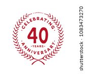 40 years design template. 40th... | Shutterstock .eps vector #1083473270