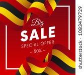 big sale banner or sticker.... | Shutterstock .eps vector #1083479729