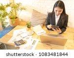 smart asian business woman...   Shutterstock . vector #1083481844
