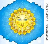 sun in the clouds with mandala... | Shutterstock .eps vector #1083485780