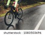 male athlete in cycling gear... | Shutterstock . vector #1083503696
