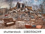the terrible ruins of the... | Shutterstock . vector #1083506249