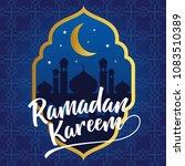 ramadan kareem greeting banner   Shutterstock .eps vector #1083510389