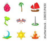 new discovery icons set.... | Shutterstock .eps vector #1083519650