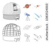 observatory with radio... | Shutterstock .eps vector #1083524003