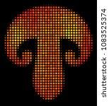 dot champignon mushroom icon.... | Shutterstock .eps vector #1083525374