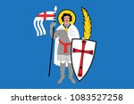 flag of eisenach is a town in...   Shutterstock .eps vector #1083527258