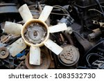 used and old car engine in the... | Shutterstock . vector #1083532730