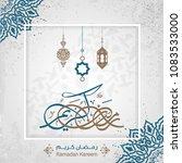 creative arabic islamic... | Shutterstock .eps vector #1083533000
