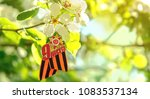 may 9 victory day holiday... | Shutterstock . vector #1083537134