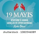may 19th  turkish commemoration ... | Shutterstock .eps vector #1083546089