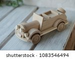 wooden toys  wooden plane and... | Shutterstock . vector #1083546494