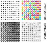 100 business school icons set... | Shutterstock .eps vector #1083558860