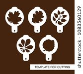 set of coffee stencils. for... | Shutterstock .eps vector #1083560129