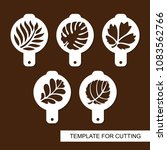 set of coffee stencils. for... | Shutterstock .eps vector #1083562766