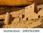 mesa verde national park cliff... | Shutterstock . vector #1083563384