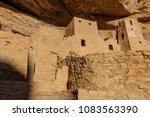 mesa verde national park cliff... | Shutterstock . vector #1083563390
