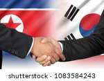 shaking hands of south korea...   Shutterstock . vector #1083584243
