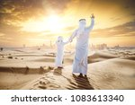 father and son spending time in ... | Shutterstock . vector #1083613340