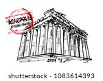acropolis. athens  greece city... | Shutterstock .eps vector #1083614393