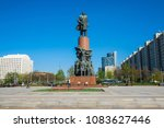 moscow  russia   may  3  2018 ... | Shutterstock . vector #1083627446