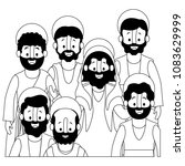 apostles group of jesus with... | Shutterstock .eps vector #1083629999
