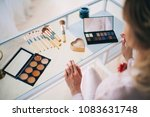 a beautiful and gentle morning...   Shutterstock . vector #1083631748