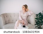 a beautiful and gentle morning...   Shutterstock . vector #1083631904