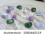 hesling crystal bundle. higher... | Shutterstock . vector #1083660119