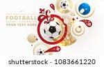 football abstract design... | Shutterstock .eps vector #1083661220