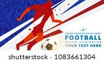 football abstract design... | Shutterstock .eps vector #1083661304