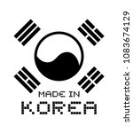 design of korea symbol | Shutterstock .eps vector #1083674129