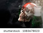 biological warfare  chemical... | Shutterstock . vector #1083678023
