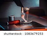 Production Line Sewing Machine. ...