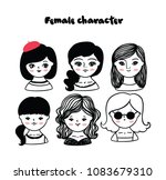 set of doodle female icons.... | Shutterstock .eps vector #1083679310