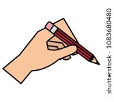 hand writing with pencil... | Shutterstock .eps vector #1083680480