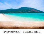 desk space over summer sea side ... | Shutterstock . vector #1083684818