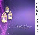 abstract ramadan kareem islamic ... | Shutterstock .eps vector #1083730313