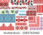 collection of 25 editable... | Shutterstock .eps vector #1083763460
