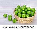 close up of green plums or... | Shutterstock . vector #1083778640